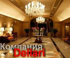 "Компания ""Dellari"""