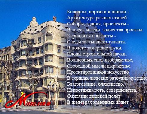 1 Июня. Поздравляем с Днем Архитектора Украины!!!