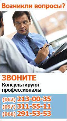Системы безопасности Донецк. Видеонаблюдение, сигнализация.