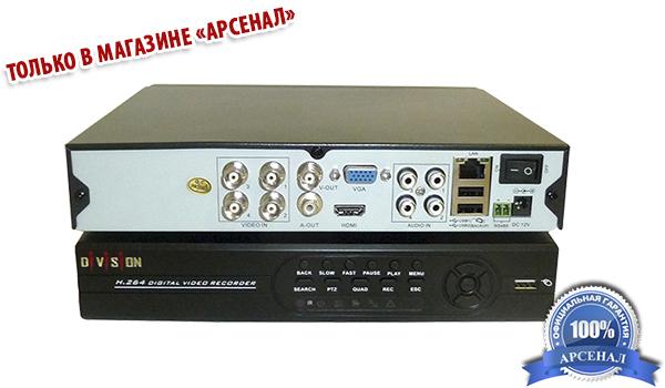 Видеорегистратор Division DV-1616HR