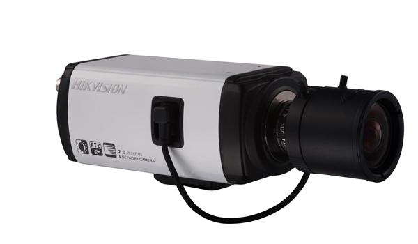 IP видеокамера HikVision DS-2CD853F-E