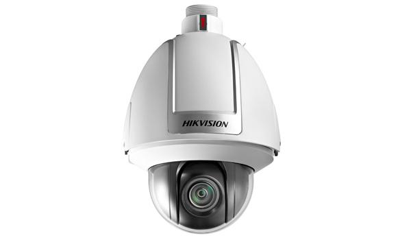 IP видеокамера HikVision DS-2DF1-516