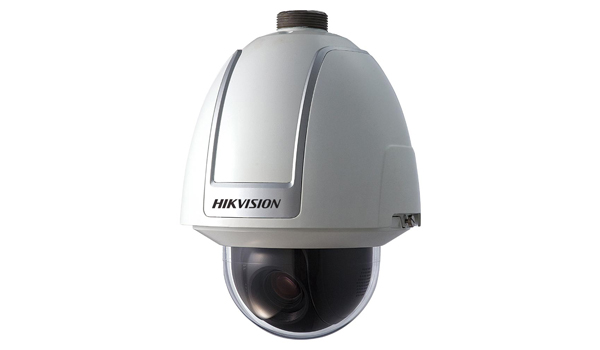 IP видеокамера HikVision DS-2DF1-714