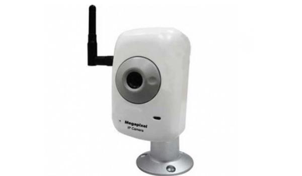 IP-видеокамера ATIS ANC-13M-W