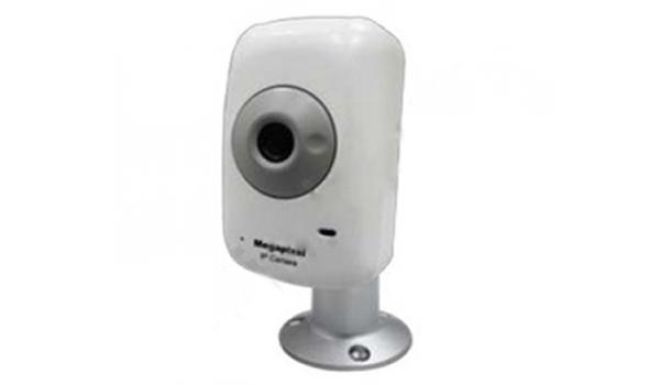 IP-видеокамера ATIS ANC-2M