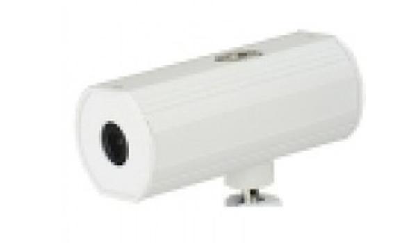 IP-видеокамера ATIS ANC-1M