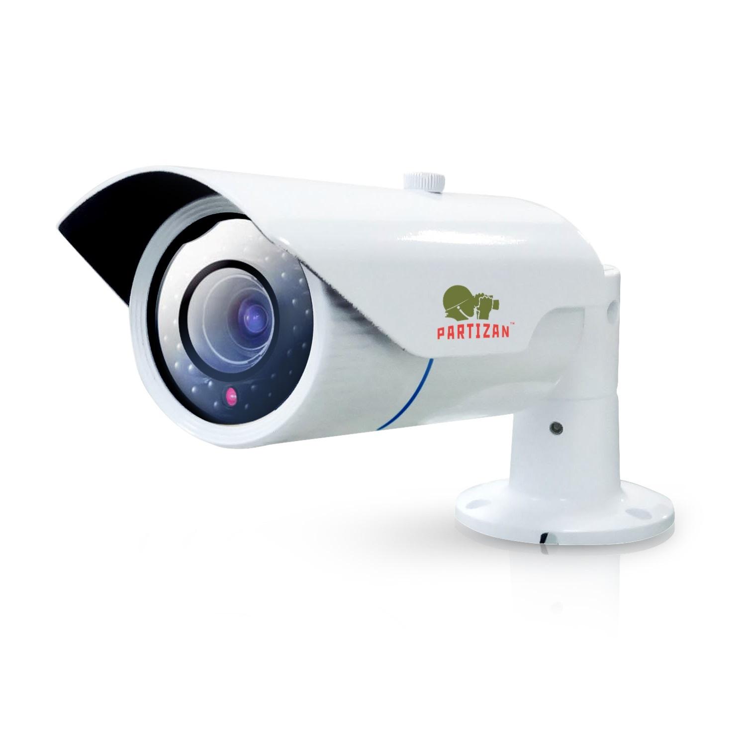 Наружная видеокамера Partizan IPO-VF2MP