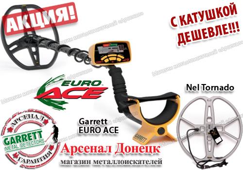 Garrett Euro ACE + Nel Tornado