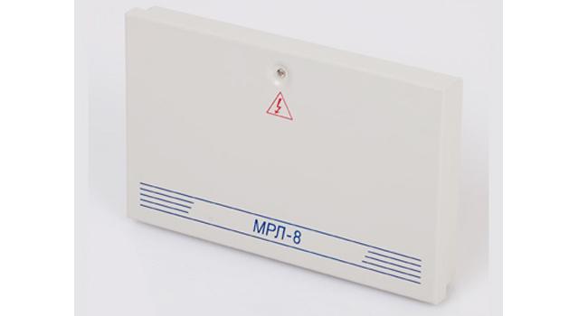 МРЛ-8