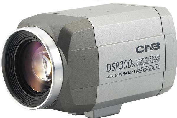 Камера видеонаблюдения CNB-A1563PL