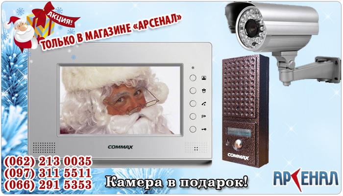Комплект домофона Commax CDV-71AM+DRC-4CPN2