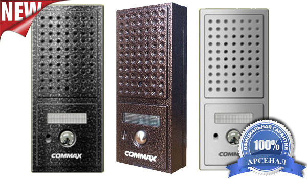 Commax DRC-4CPN/2