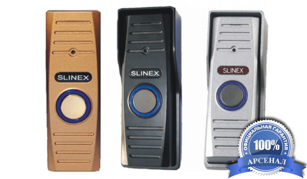 Slinex ML-15