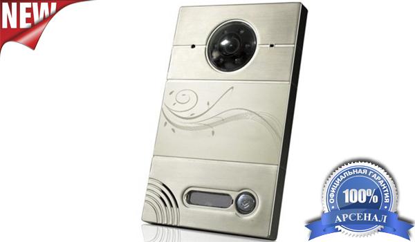 Slinex VR-15