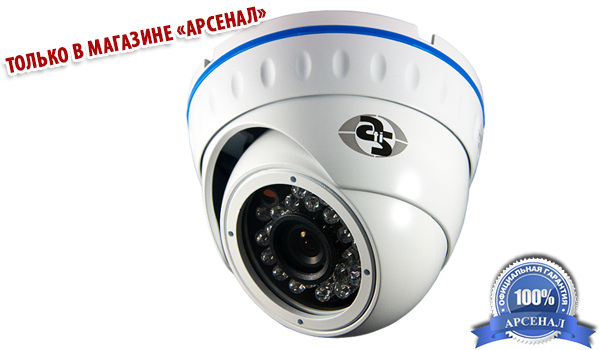 Купольная камера Atis AVD-500IR-24W