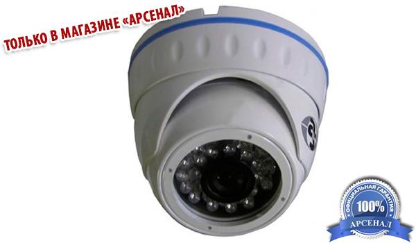 Купольная камера Atis AVD-700IR-24
