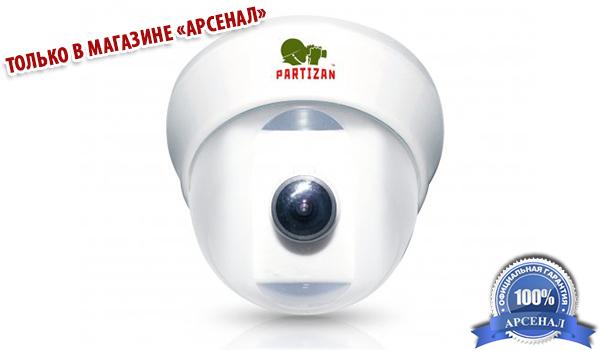Купольная камера Partizan CDM-236SM HD 3.0