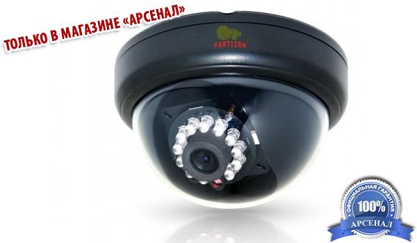 Купольная HD-SDI камера Partizan CDM-332HD-SDI