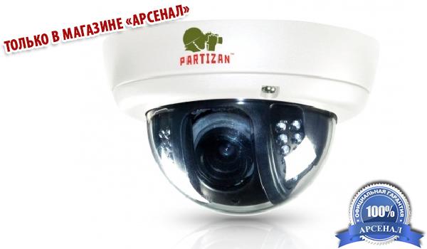 Купольная камера Partizan CDM-860S-IR