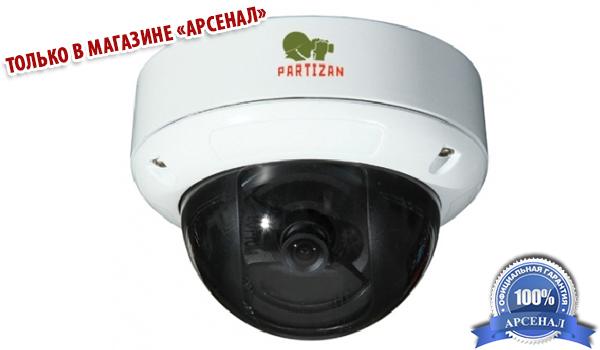 Купольная камера Partizan CDM-860VP