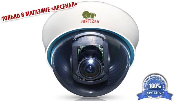 Купольная камера Partizan CDM-VF31S HD 3.0