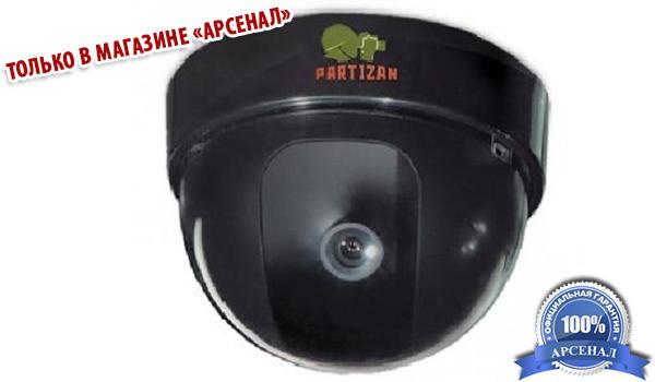 Купольная камера Partizan CDM-332HQ-7 HD v3.0