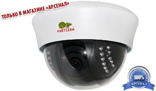 Купольная камера Partizan CDM-VF33H-IR HD 4.0
