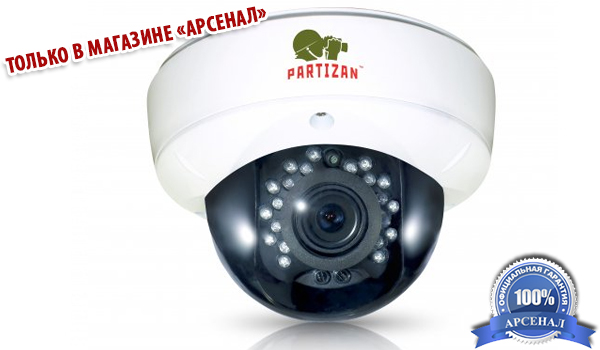 Купольная HD-SDI камера Partizan CDM-VF37HD-SDI