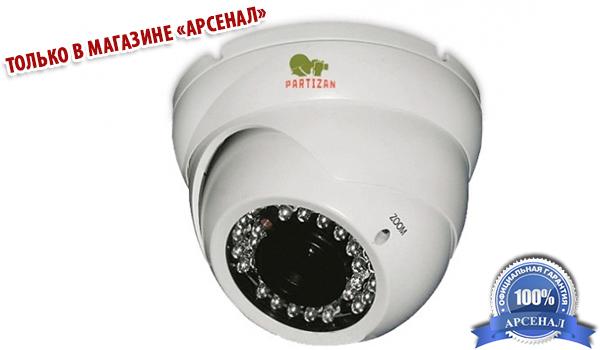 Купольная камера Partizan CDM-VF37H-IR 3.2 FullHD