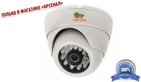 Купольная камера Partizan CDM-333H-IR HD v3.0