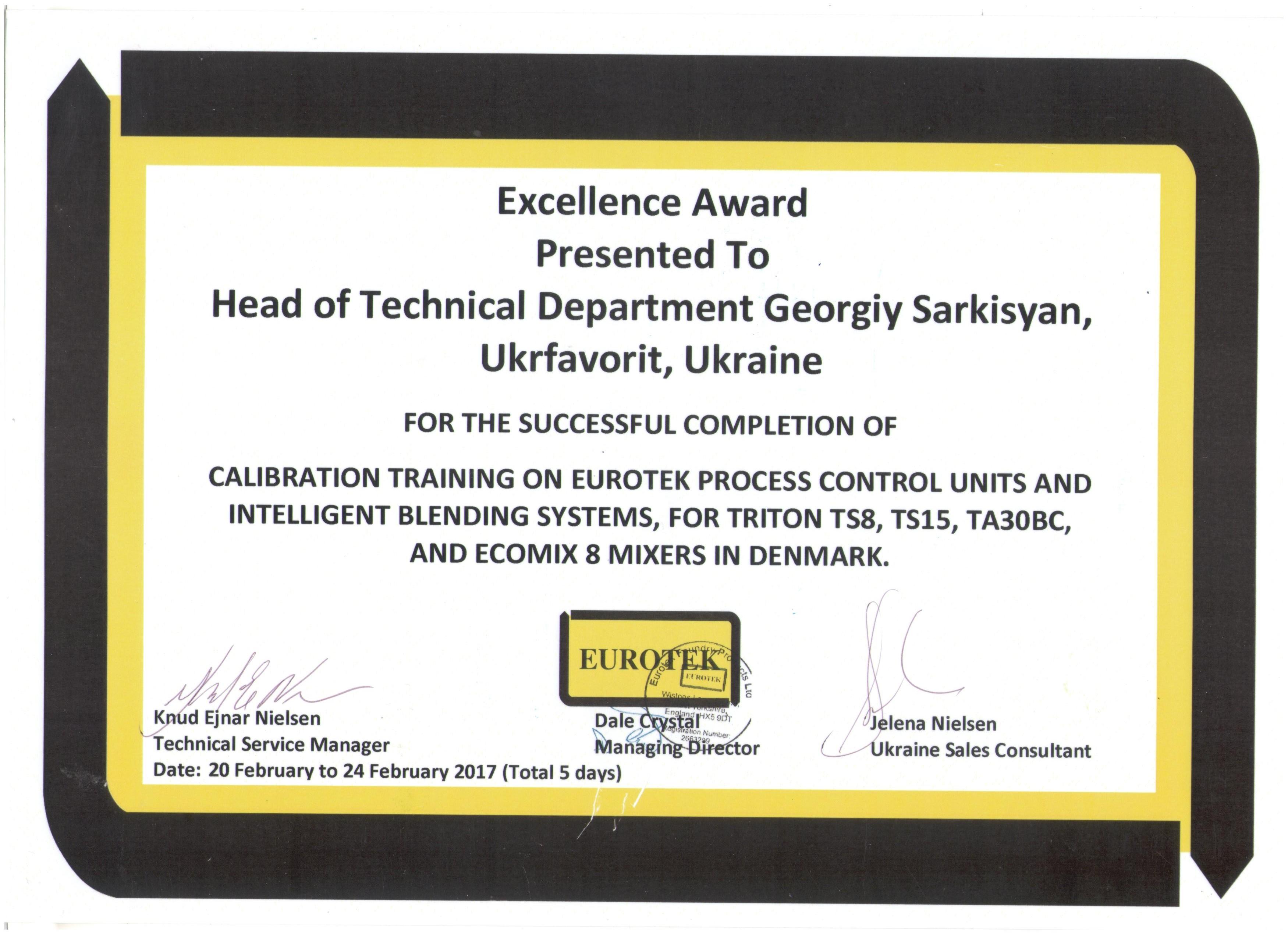 Именные сертификаты об успешном окончании обучения на литейных предприятиях в Дании.