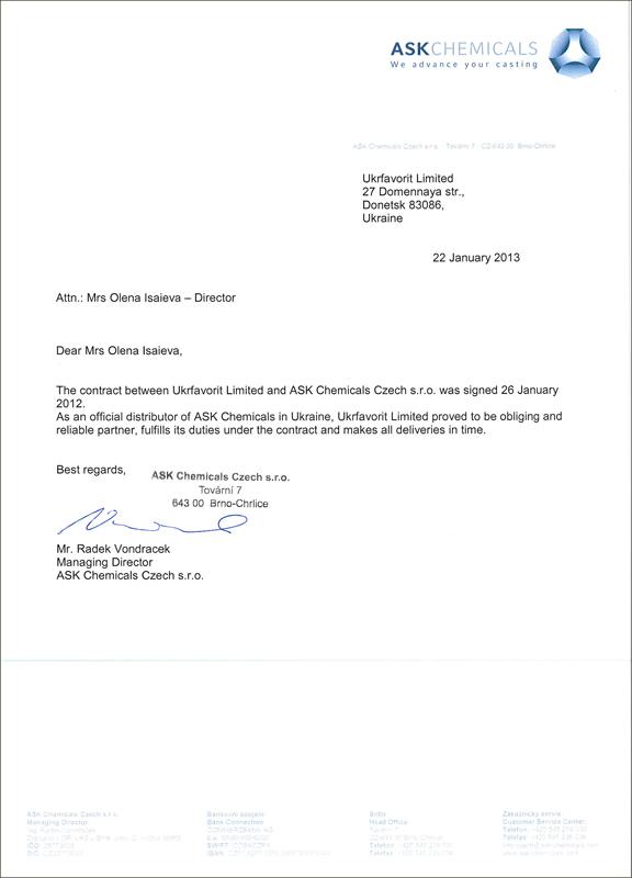 Рекомендательное письмо ASK Chemicals Czech s.r.o. (оригинал)