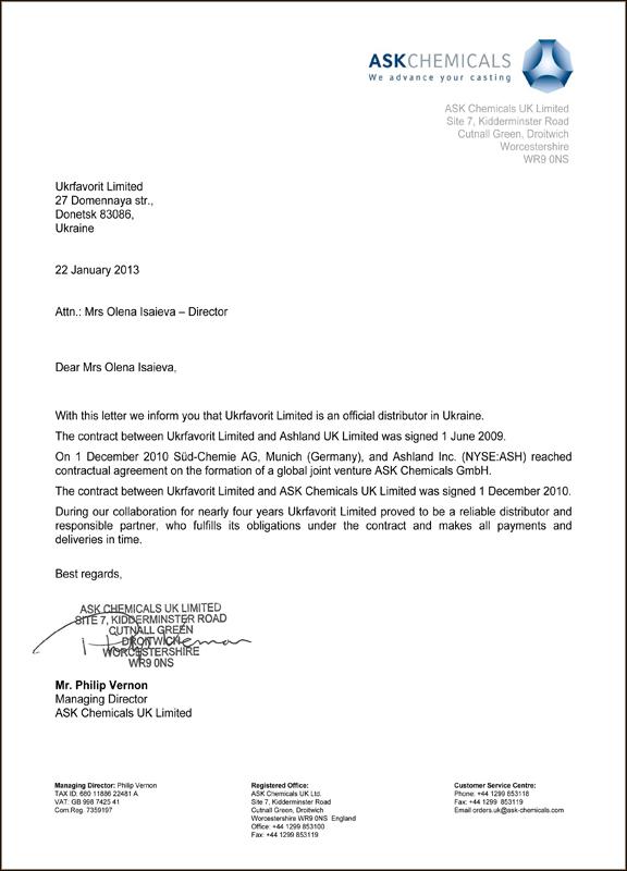 Рекомендательное письмо ASK Chemicals UK Limited (оригинал)