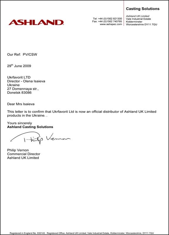 Сертификат дилера Ashland UK Limited (Великобритания)оригинал.