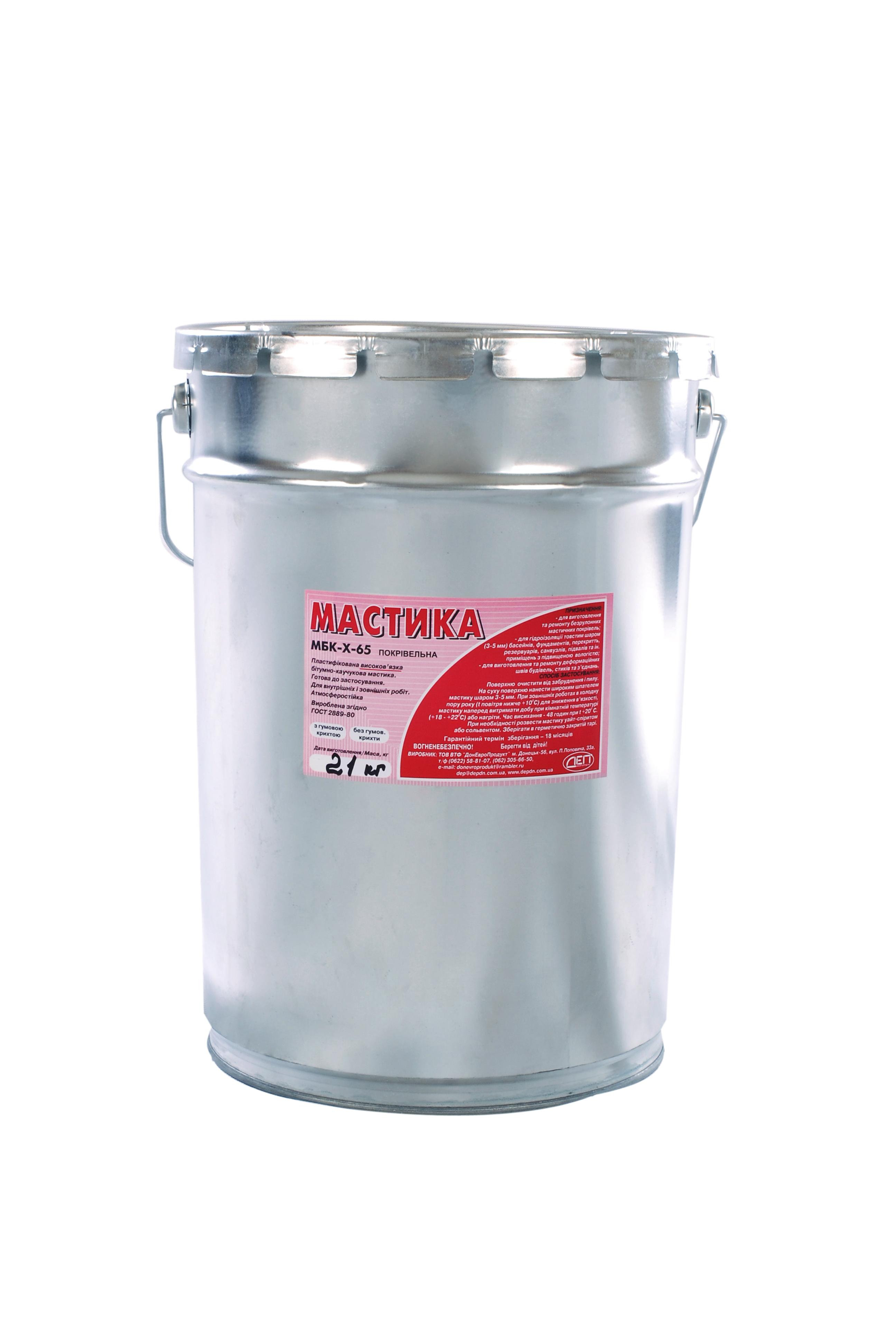 Мастика битумная МБК-Х-65 кровельная