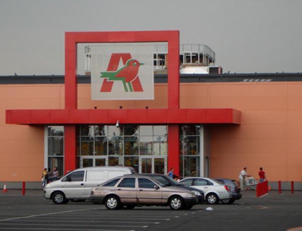 Проект торговой галереи гипермаркета «Auchan» г.Донецк.