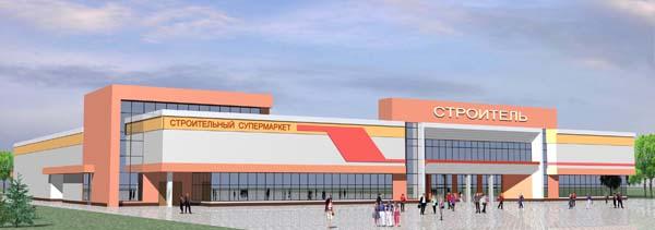 Общественно-торговый центр по ул.Куйбышева в г.Донецк- 10 000 м2.