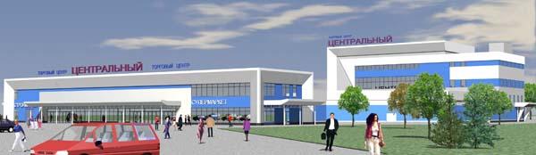 Общественно-торговый центр по ул.Советской в г.Луганск- 14 500 м2.