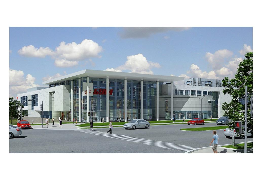 Торгово-развлекательный центр «БУМ» в Ленинском районе  г.Донецка– 37 500 м2.
