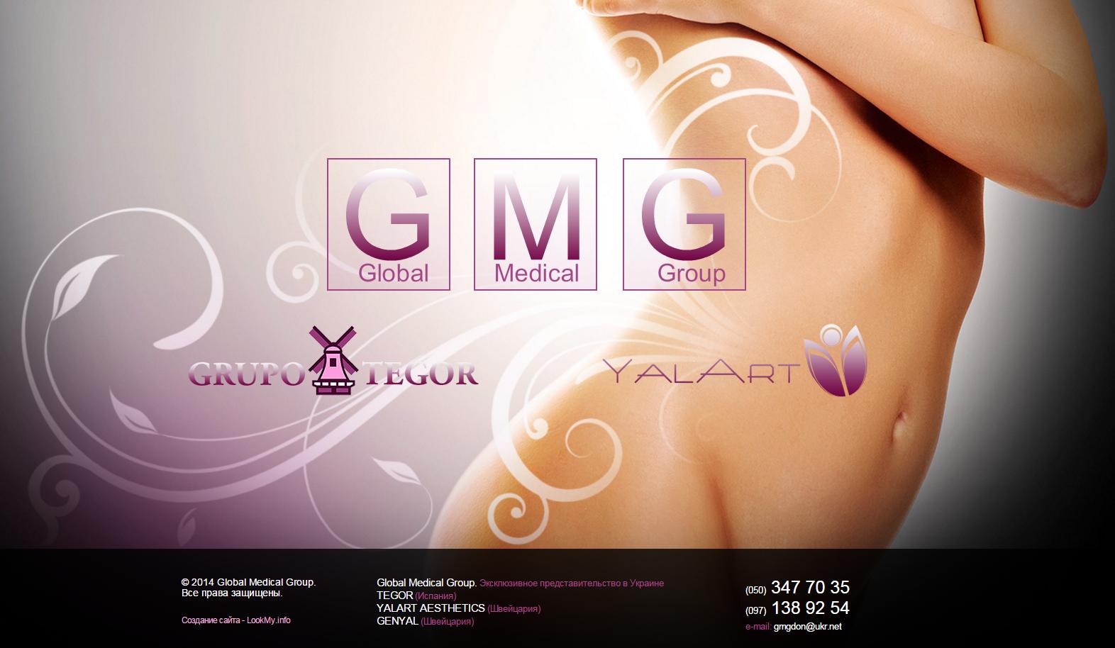 Globalmedicalgroup