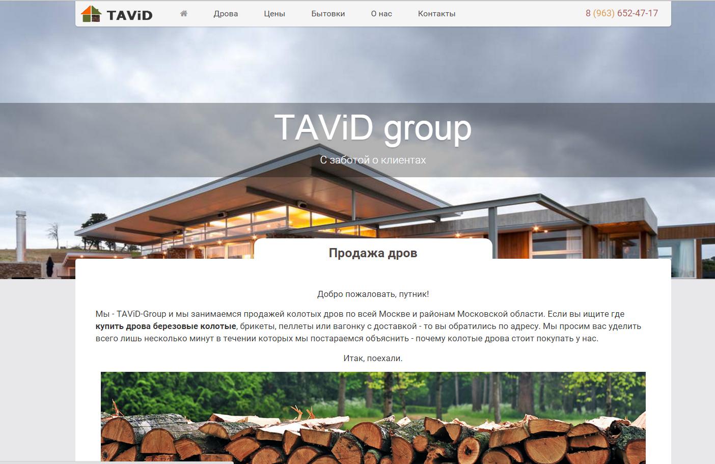 TAViD group