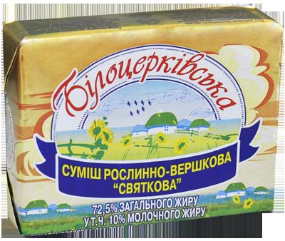Суміш рослинно-вершкова «Святкова» 72,5% жиру, в т.ч. молочного жиру 10% від загального жиру