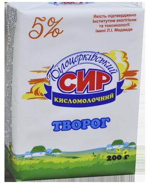 Сир кисломолочний 5% жиру згідно з ДСТУ 4554:2006