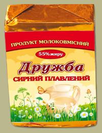 Продукт молоковмісний сирний плавлений «Дружба» з масовою часткою жиру в сухій речовині 55%