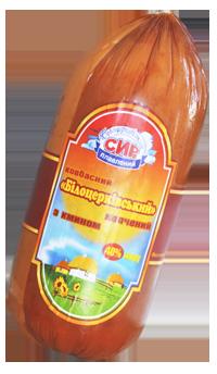 Сир плавлений ковбасний «Білоцерківський» копчений з кмином масова частка жиру в сухій речовині 40%