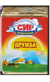 Сир плавлений скибковий «Дружба» з масовою часткою жиру в сухій речовині 50%