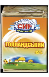 Сир плавлений скибковий «Голландський» з масовою часткою жиру в сухій речовині 45%