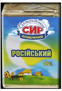 Сир плавлений скибковий «Російський» з масовою часткою жиру в сухій речовині 45%