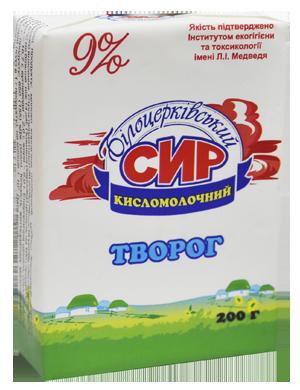 Сыр кисломолочный 9% жира согласно с ГСТУ 4554:2006