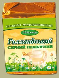Продукт молокосодержащий сырный плавленый ломтевой «Голландський» с массовою долей жира в сухом веществе 45%